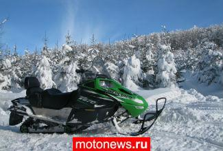 Arctic Cat отчиталась за II квартал