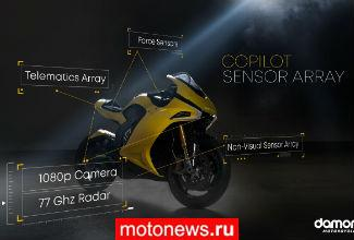CES-2020: в Лас-Вегасе показали электромотоцикл Damon Hypersport